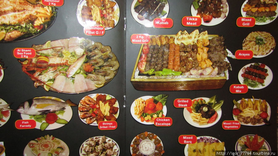 Фото блюд, и на соедующие странице их цены.