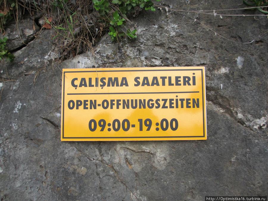 Пещера Дим Магарасы Алания, Турция
