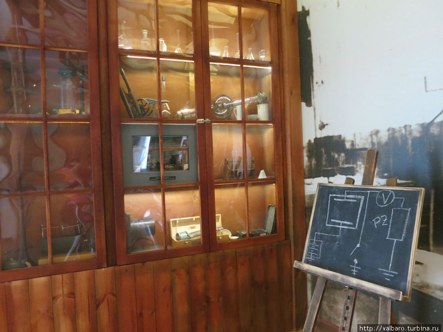 Химическая лаборатория (имитация).
