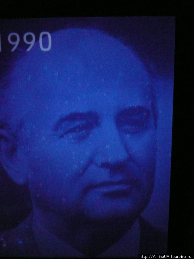 я нашла монитор М.Горбачева