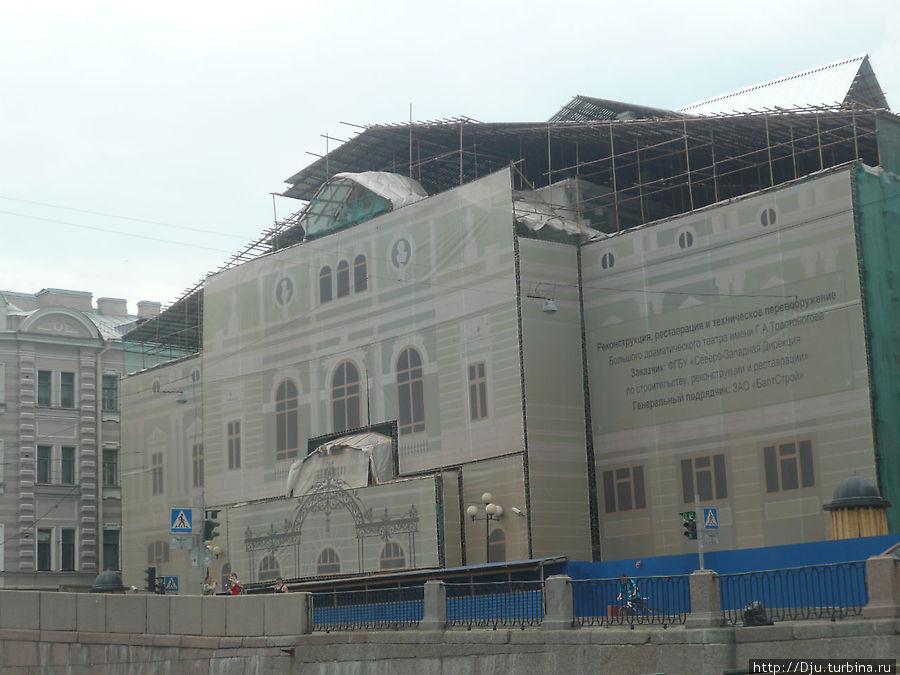 Большой драматический театр имени Горького