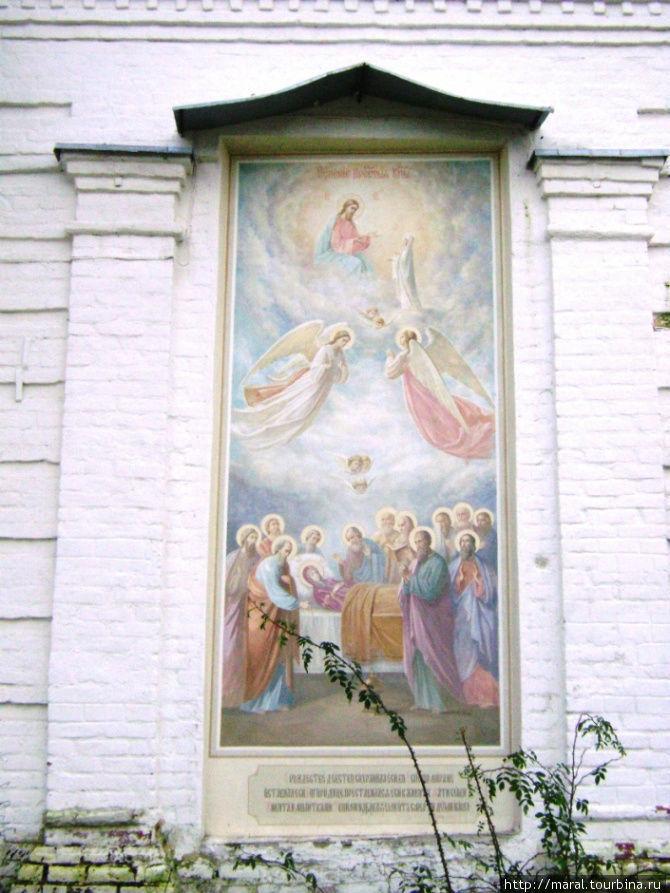 Роспись на фасаде