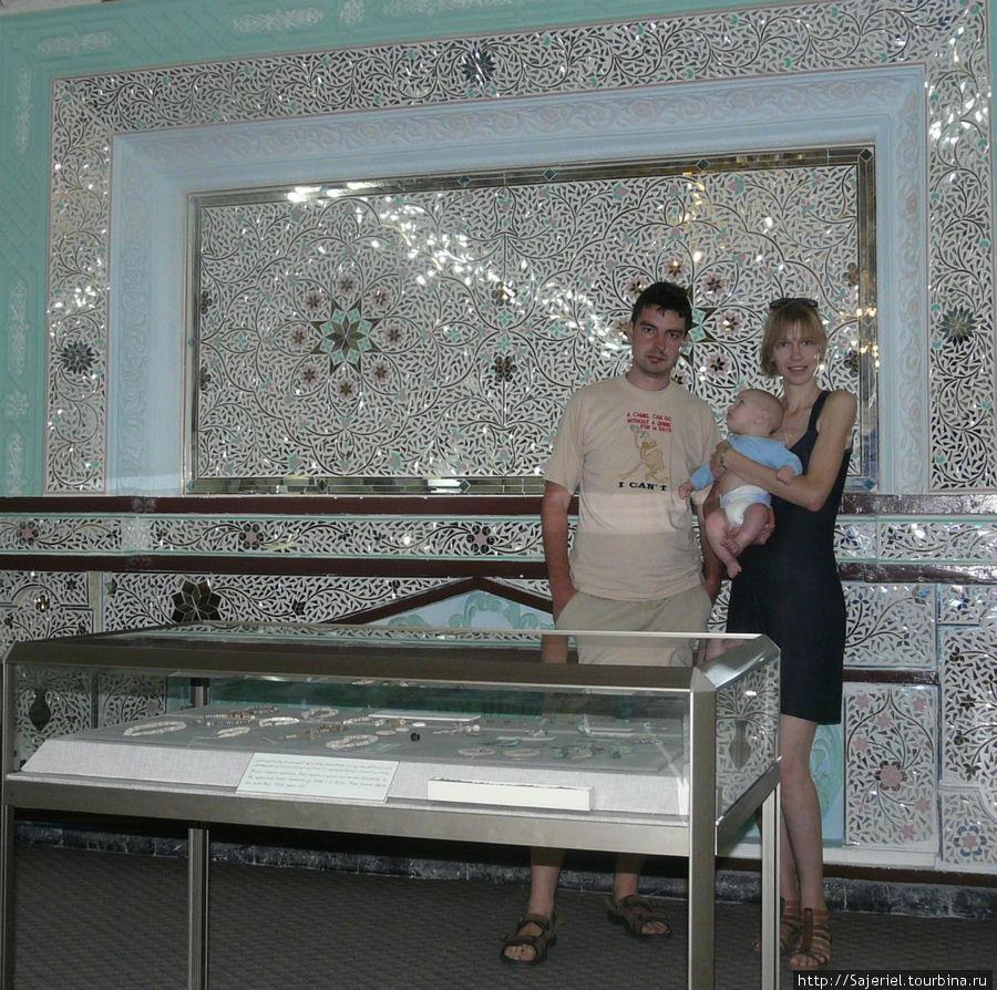 Музей Фуджейры