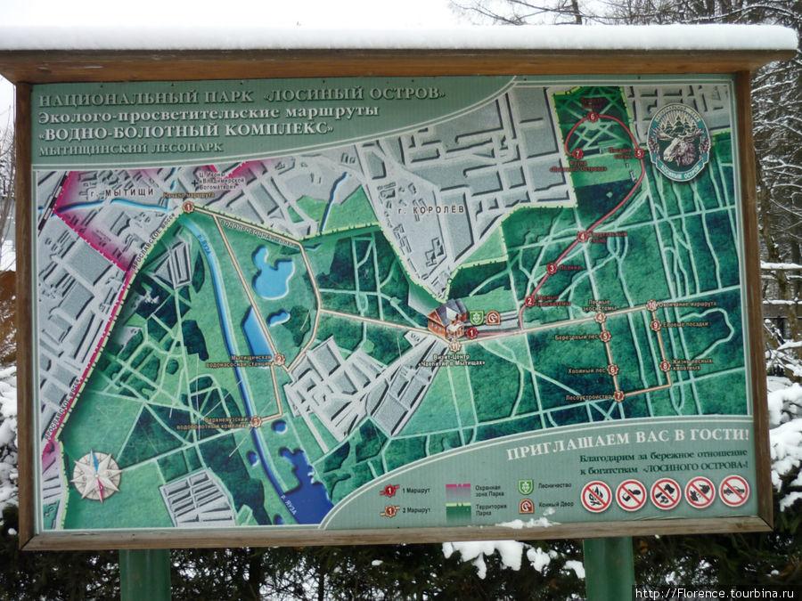 Карта, висящая рядом с визит-центром