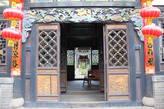 В старо-китайском стиле