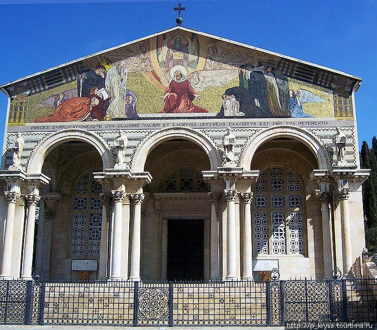 Церковь всех наций
