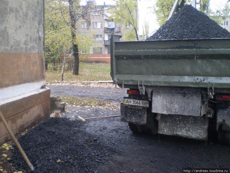 В Украинске