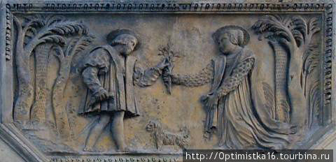 Фердинанд I дарит цветок