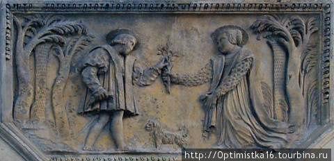 Фердинанд I дарит цветок своей любимой жене — Анне. Фото из интернета.