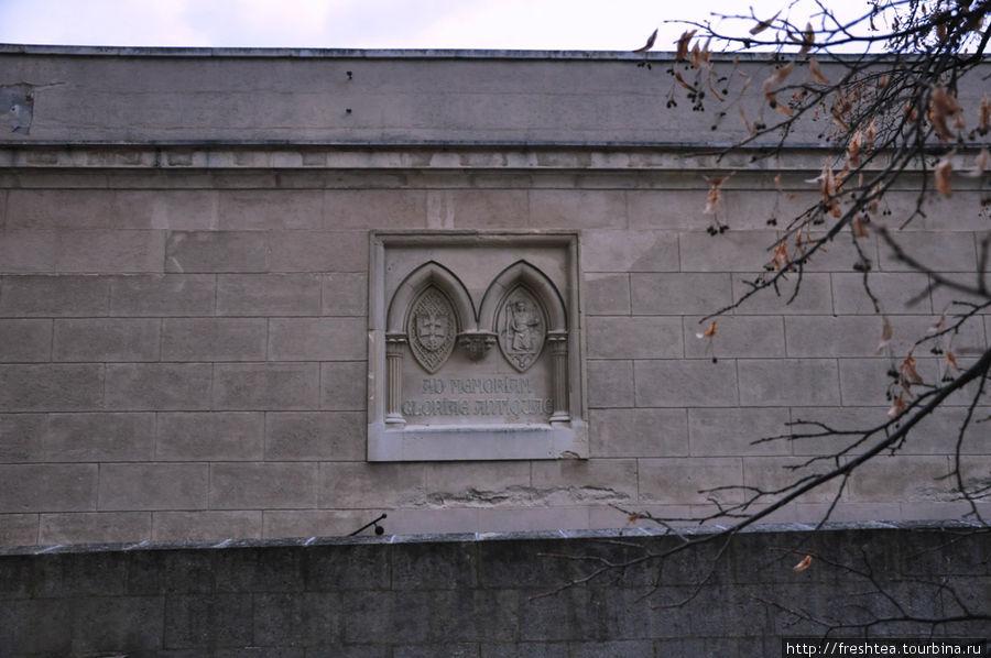 Резные барельефы на стенах и  — в память о прошлом — с назидательными обращениями к потомкам