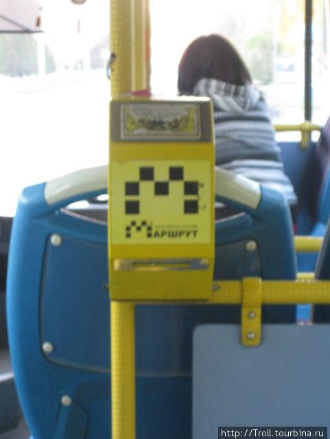 Передовая и очень электронная система оплаты проезда