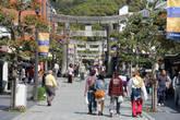 Ториэ — ворота в синтоистские храмы.