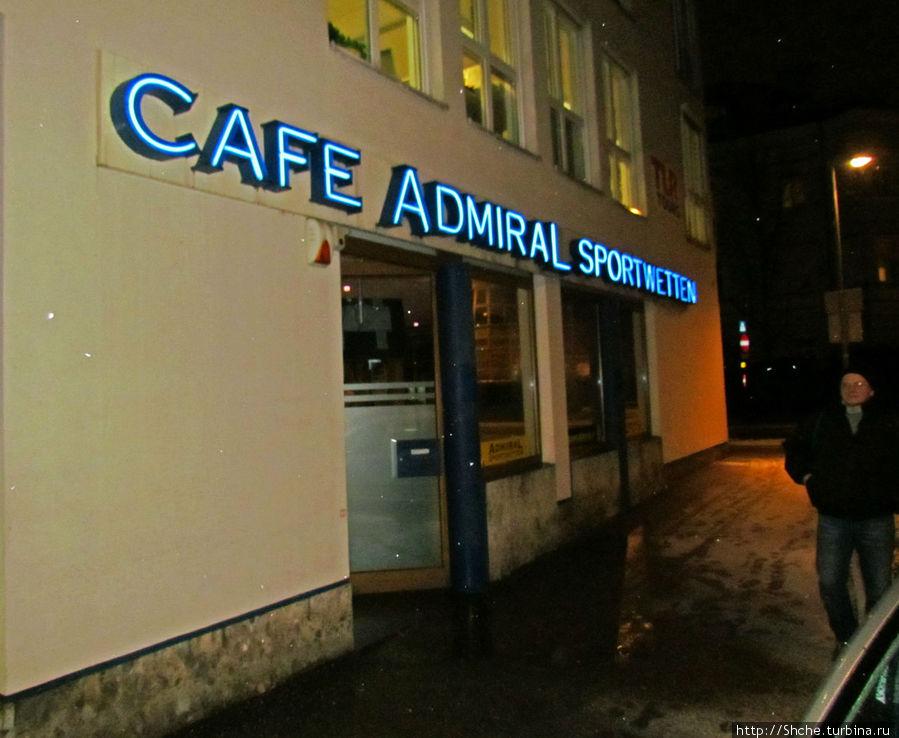 В названии кафе, хотя, как по мне, так типичный бар.