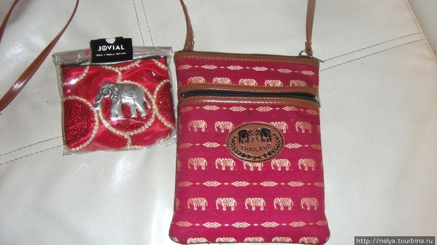 сумочки и кошелёчки-копейки стоят