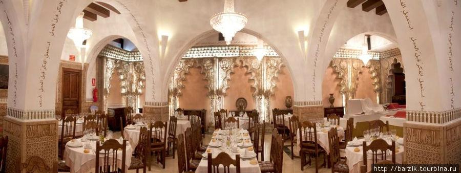 Ресторан отеля в стиле Мудехар