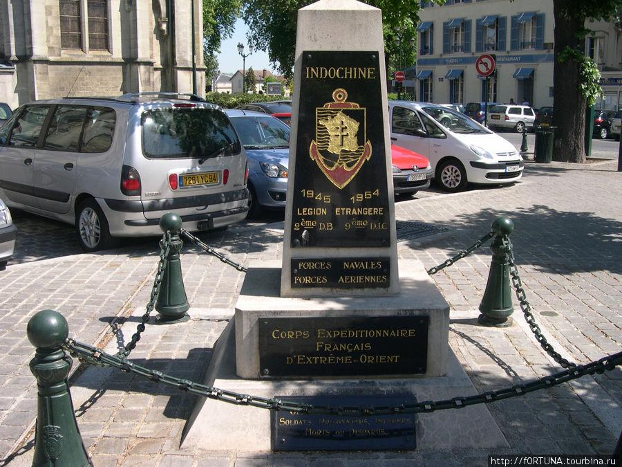 Памятник погибшим в войне в Индокитае