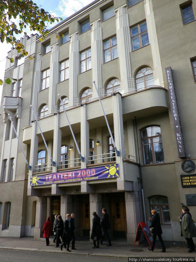 Здание ТТТ-театра
