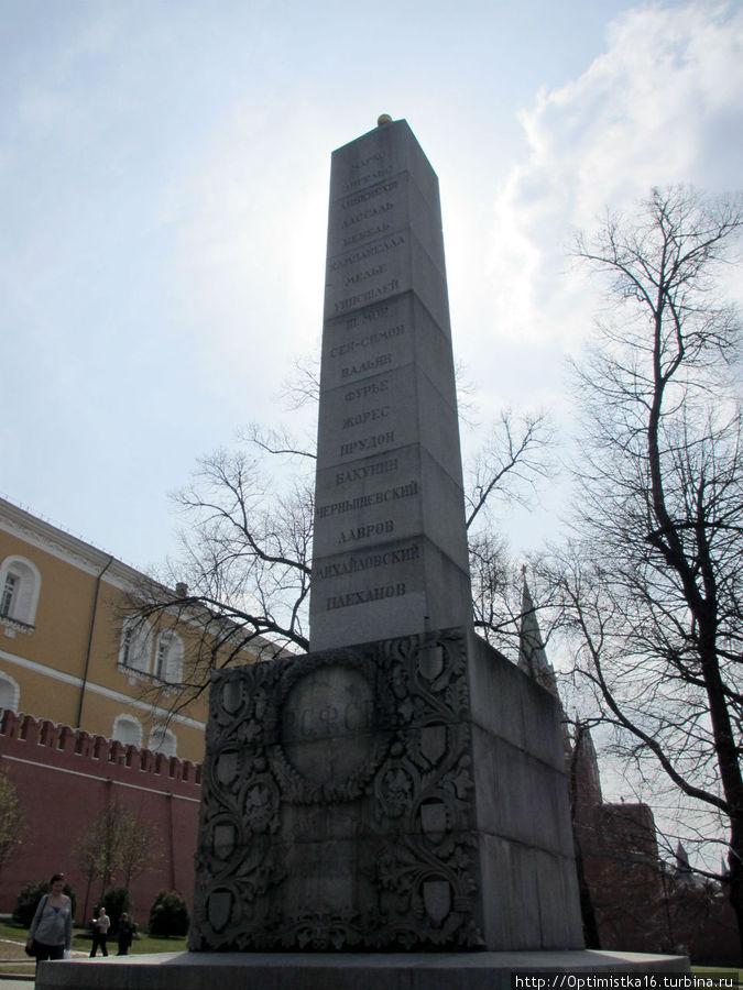 Романовский обелиск в память 300-летия царствования Дома Романовых
