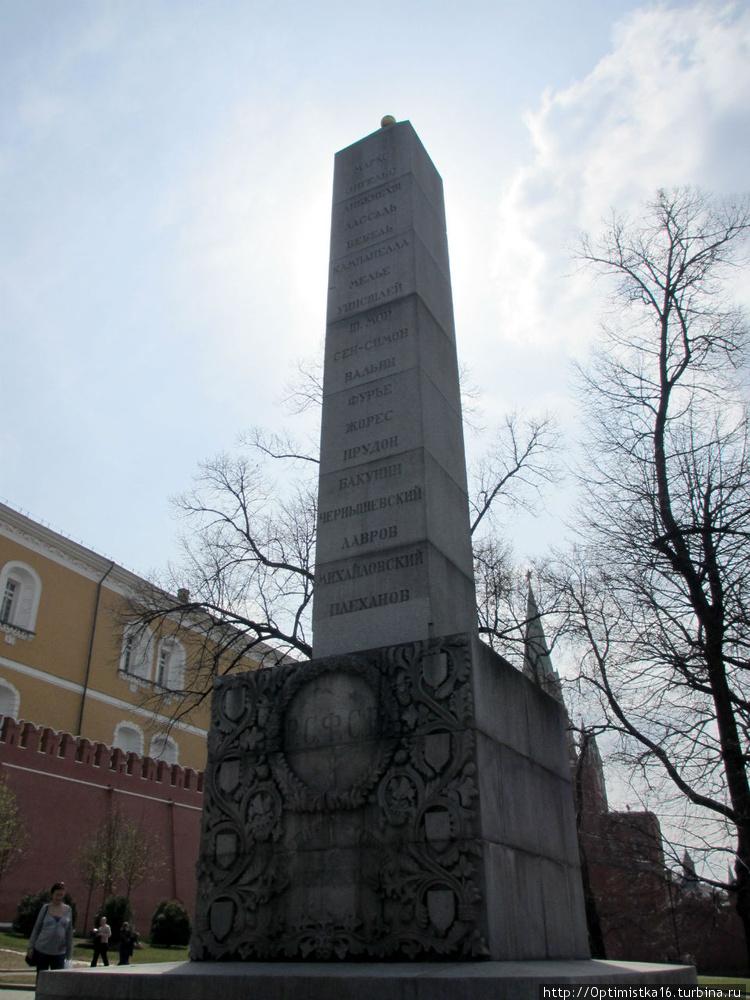 Романовский обелиск в пам