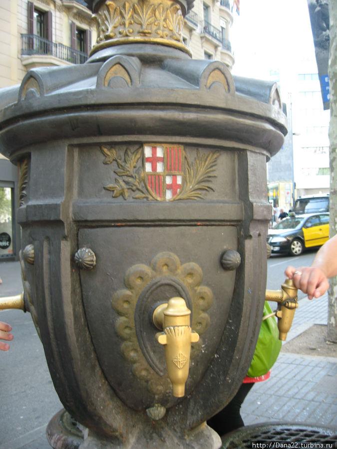 Если испить этой водицы, то непременно вернешься в Барселону