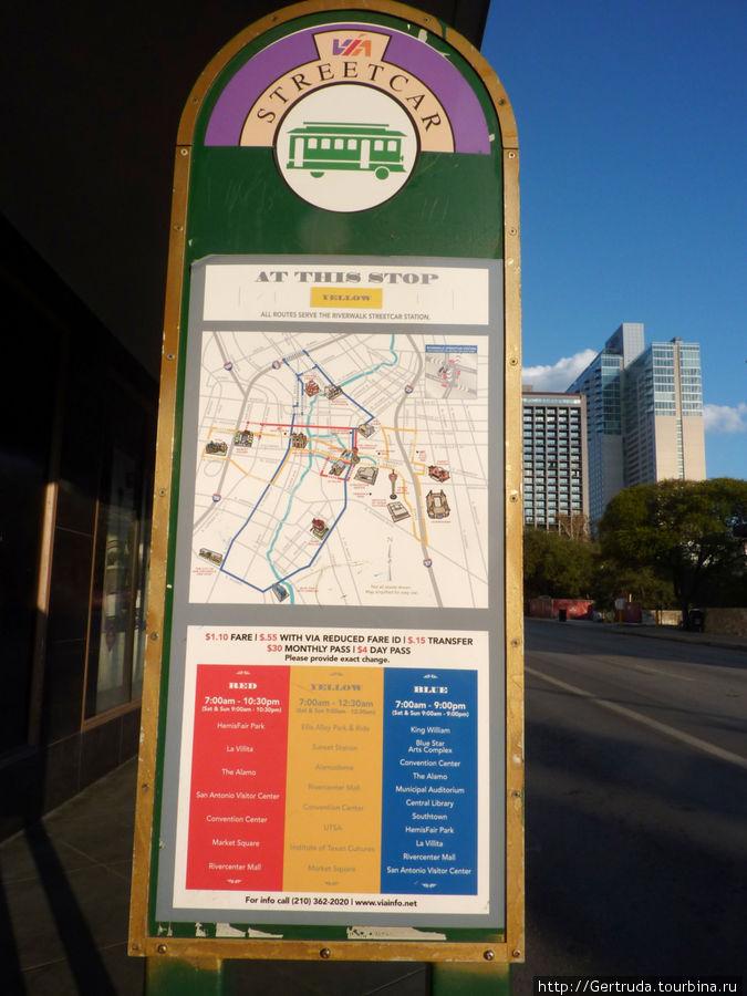 Автобусная остановка — три маршрута по центру города