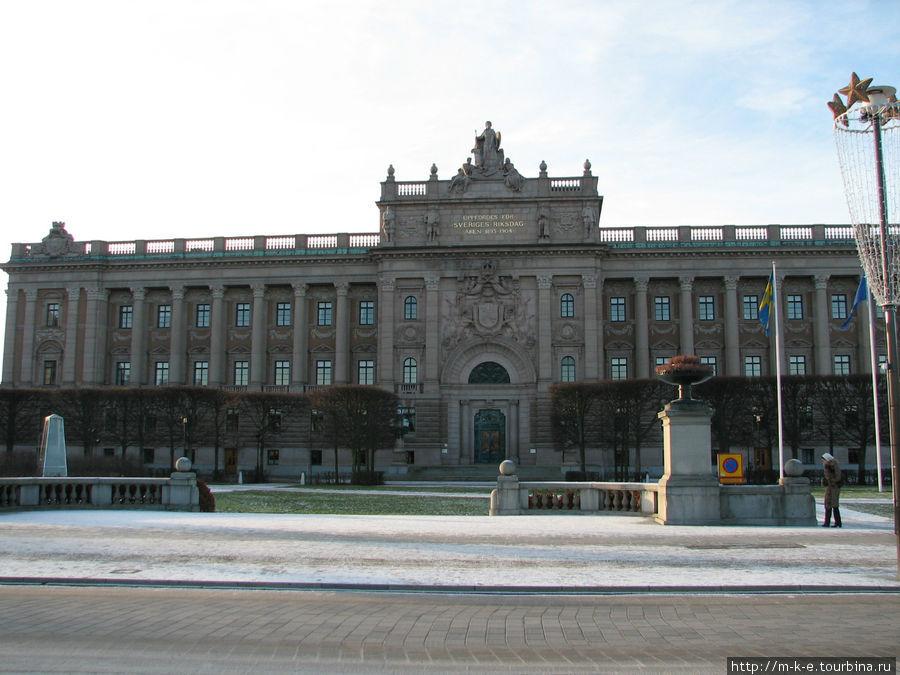 Здание местного парламент