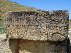 город Cyrene.