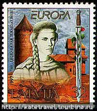 Почтовая марка, посвященная легенде о Турайдской Розе