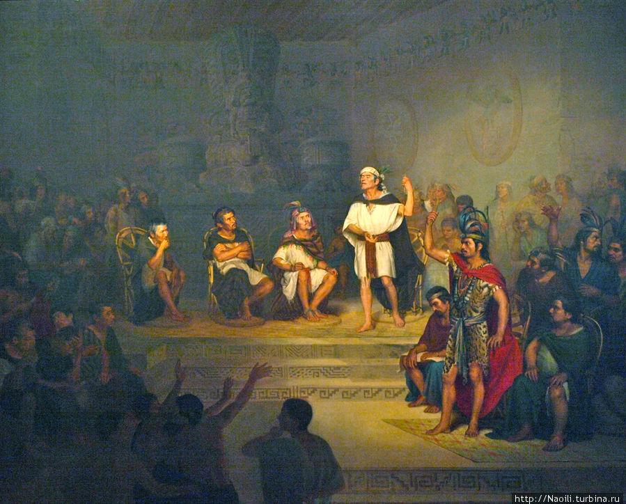 Сенат в Тласкале, Родриго Гутиерес, 1875