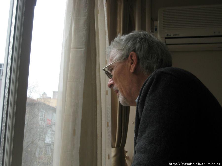 Смотрим в окно.
