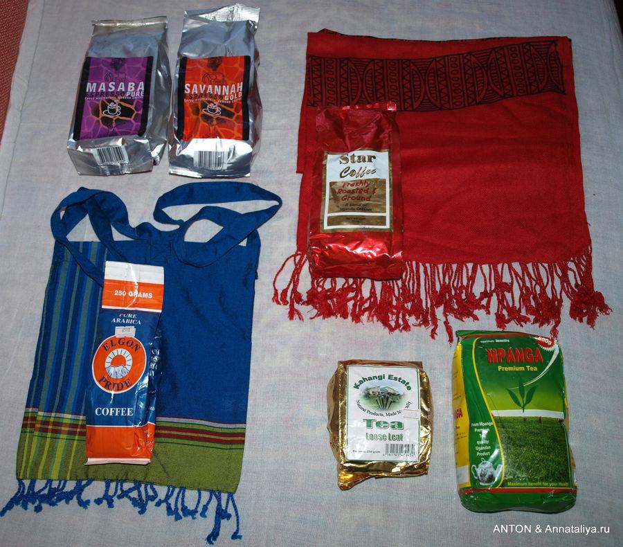 Фото 3. Ну, а здесь: четыре пачки натурального молотого кофе, две пачки чая, пашмина и сумка в национальном стиле.