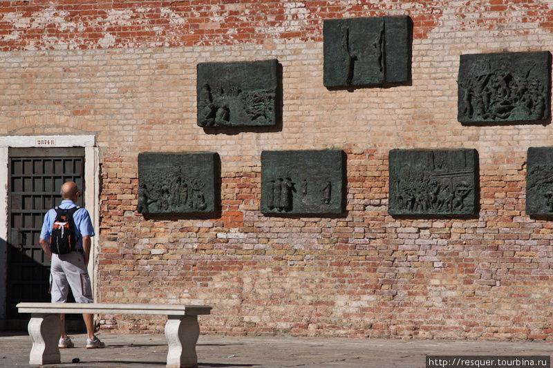 Мемориал геноцида евреев,