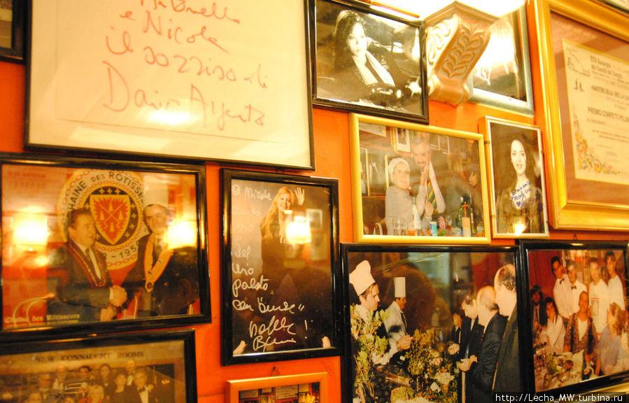 Стены, фото и афиши