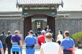 Экскурсия во дворец императора Пу И.