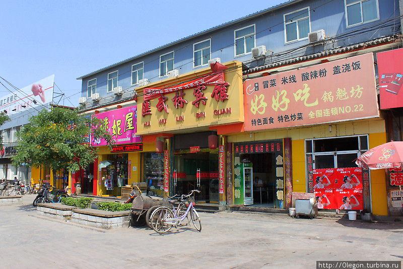 Из древнего города отправимся в уезд Пинъяо Пинъяо, Китай