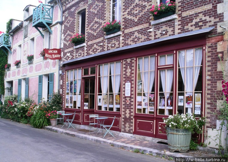 Ресторан Бауди.