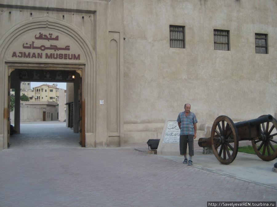 У входа стоят пушки, которыми охраняли свои территории местные жители много лет назад.