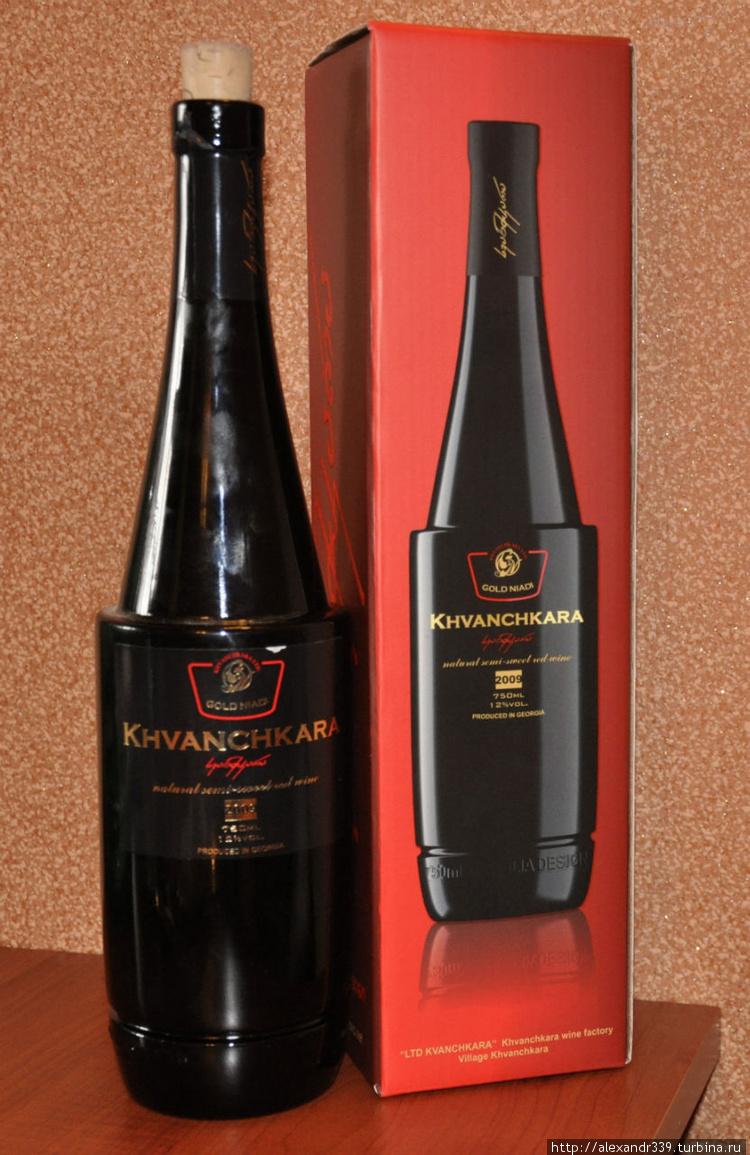 Купить Хорошее Вино Спб Хванчкара