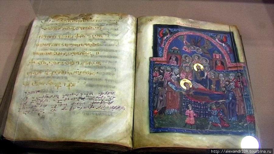Издание 1232 года