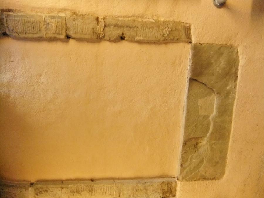 остатки старинной кладки