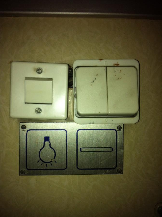 Непонятно зачем нужные выключатели