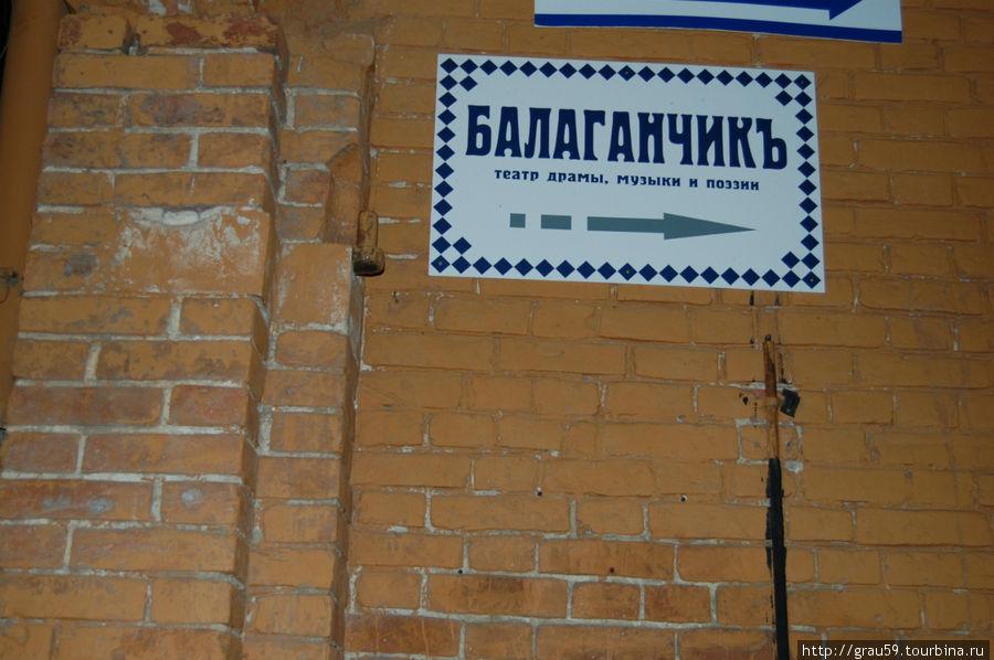 Указатель на Доме на улице Челюскинцев