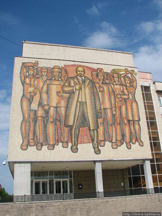 Панно Владимир Ильич Ленин с народом