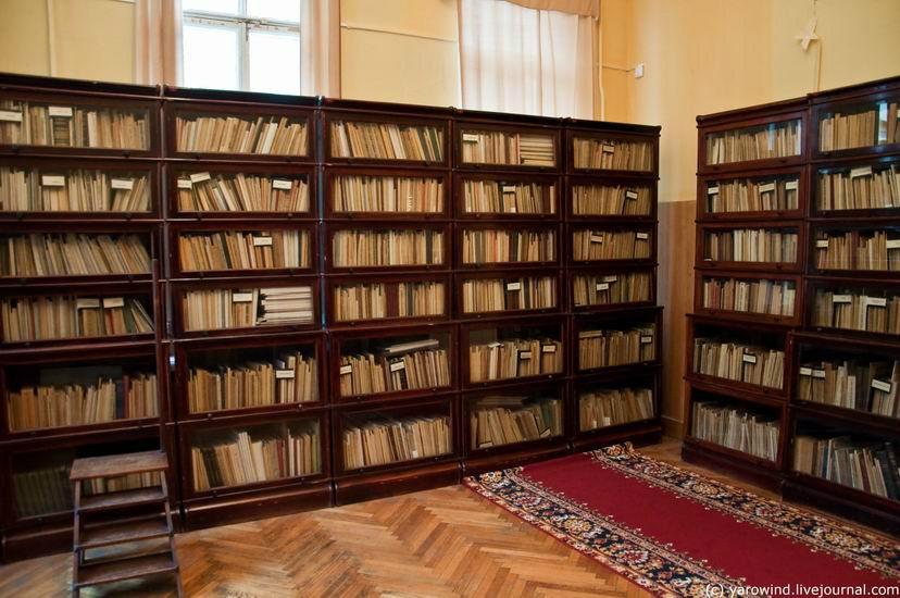 синтетических отдел оценки книг в ленинской библиотеке несколько