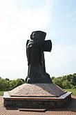 Памятник Кирилу Туровскому