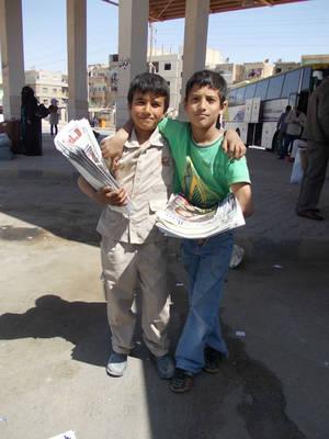 дети сирийские обыкновенные
