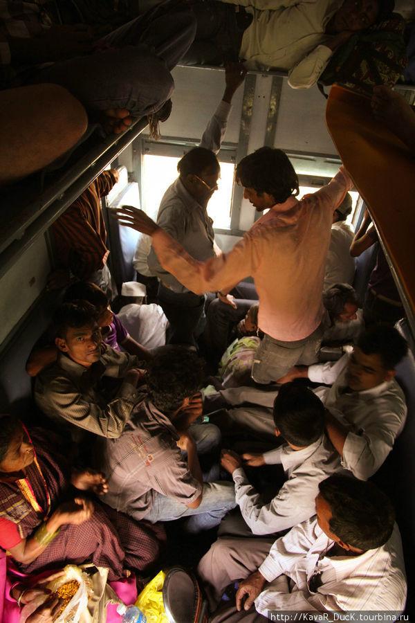 В тесноте да не в обиде))) Поезд из Гоа в Дели