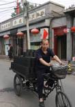Старые кварталы Пекина