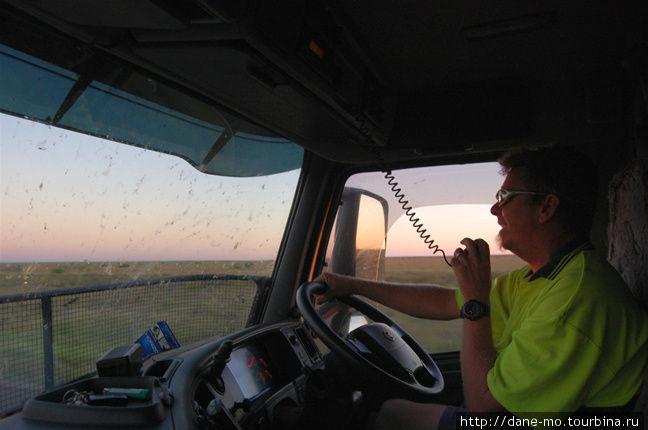 последнего поколения president thomas asc дает вам возможность доступа к высококачественной радиосвязи