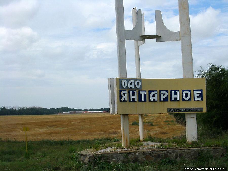на дальнем плане завод собственной персоной )))